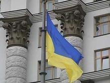 Кабмин одобрил проект госбюджета-2008