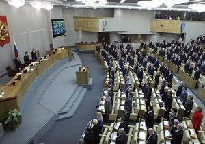 Госдума РФ может ввести статус  иностранный агент  для некоторых СМИ