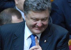 Петр Порошенко расстался с Богданом