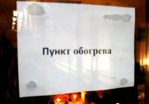 Мэр популярного крымского курорта объявил о чрезвычайной ситуации с помощью YouTube
