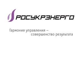RosUkrEnergo: Долг Нафтогаза Украины в $2,4 млрд мешает полным расчетам с Газпромом