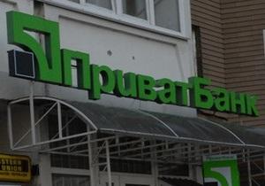 Новости Николаева - ограбление- В Николаеве ограбили отделение ПриватБанка