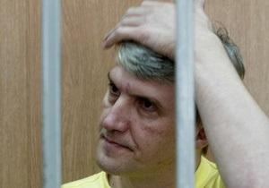 Платон Лебедев подал жалобу в Конституционный суд РФ