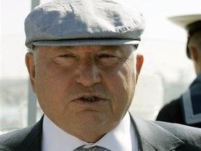 Лужков: Мы тоже в Москве совершаем джихад