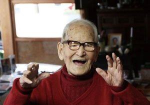 В Японии скончалась самая пожилая женщина планеты