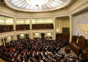 Верховная Рада предложила упростить закупки для государственных предприятий