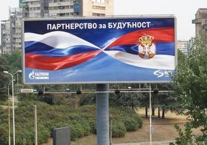 DW об отношениях России и Сербии: дружба за деньги