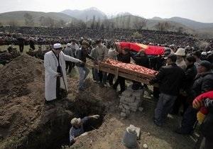 Число жертв беспорядков в Кыргызстане достигло 81