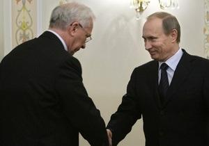 День Конституции Украины Азаров проведет с Путиным