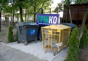 В Днепропетровске внедряется инновационная система обращения с отходами