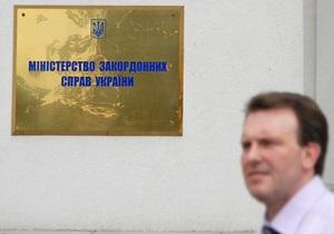 МИД обвинил оппозиционеров, которые призывают ЕС не подписывать Соглашения с Украиной, в подыгрывании Таможенному Союзу