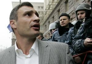 Кличко заявил, что оппозиция намерена отстоять права Балоги и Домбровского в ЕСПЧ