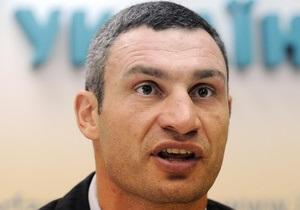 Кличко - УДАР - Генпрокуратура - Кличко лично пожалуется Пшонке на преследования своих соратников