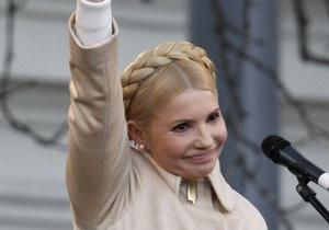 Тимошенко призвала студентов 1 сентября находиться в аудиториях, а не на площадях