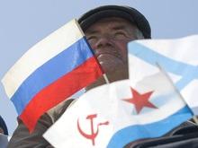 НГ: Граждан РФ в Крыму берут на карандаш