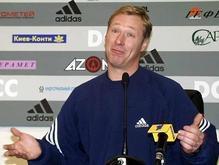 Михайличенко огласил список игроков на матч с Сербией