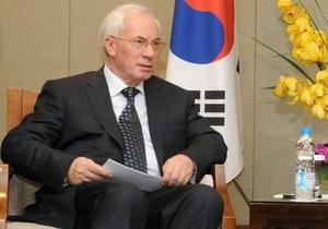 Азаров: Украина является противником распостранения ядерного оружия в мире