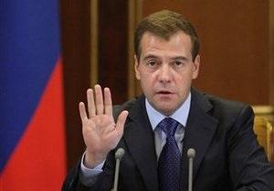 Медведев подписал указ о создании нового силового ведомства