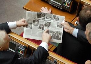 Депутаты приняли устав газеты Голос Украины