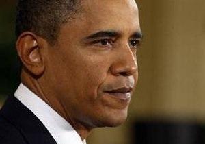 Обама предлагает ограничить деятельность банков