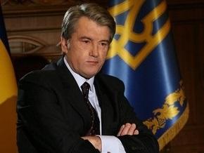 Ющенко: Редакция Конституции от БЮТ нацелена на раскол страны