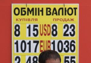 Доллар на межбанке взлетел до уровня ноября 2009-го года