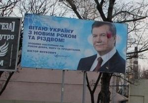 На Волыни за повреждение билборда с Януковичем задержан 73-летний пенсионер