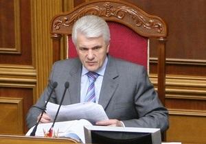 Литвин: Рада поработает над Налоговым кодексом столько, сколько нужно