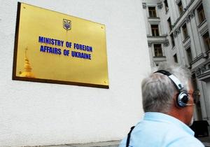 МИД: Услуги адвокатов для осужденных в Ливии оплачивает Украина
