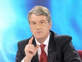 Отставка председателя НБУ не принадлежит к компетенции парламента - Ющенко
