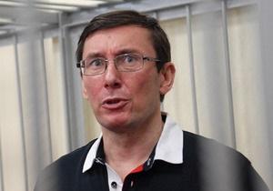Врачи Минздрава хотят дообследовать Луценко