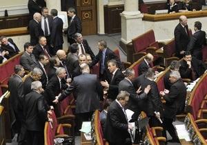 БЮТ может исключить из фракции десять депутатов