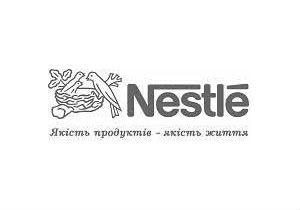 Во Львове открылся  Объединенный бизнес-сервис-центр Nestle в Европе