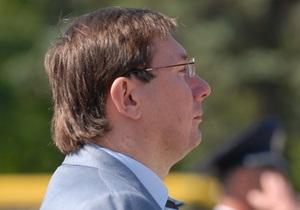 Нардепы просят отпустить Луценко на поруки