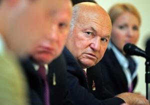 Единая Россия выбрала семь кандидатов на пост мэра Москвы