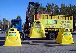 В Донецке на матче Шахтер-Арсенал прошли первые испытания технологии сбора отходов Евро-2012