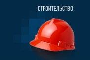Киев находится на грани строительного кризиса