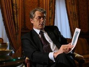 Ющенко через два-три дня подпишет указ о помощи малому бизнесу