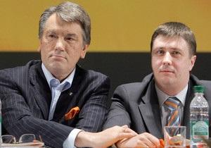Кириленко отрицает готовность За Украину! вступить в коалицию при условии избрания премьером Ющенко