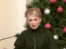 Тимошенко погасила задолженность перед шахтерами по зарплатам
