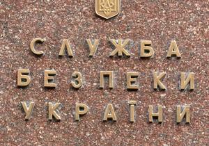 Ъ: Партия регионов предлагает радикально реформировать силовые органы