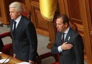 Политреформа-2004: Литвин призвал к спокойному диалогу, независимо от решения КС