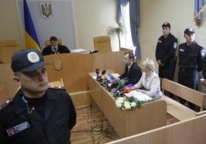 Вопреки ЕСПЧ: ГПУ настаивает на законности ареста Тимошенко