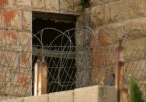 Иерусалим: владельцев как бы нет? - репортаж