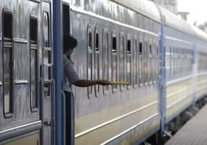 Укрзалізниця назначила полсотни дополнительных поездов в период праздников