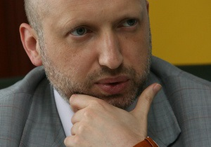Турчинов намерен завтра встретиться с Тигипко