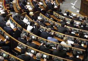 Рада - Рыбак - оппозиция - депутаты - Рыбак допускает еще одно заседание Рады вне стен парламента