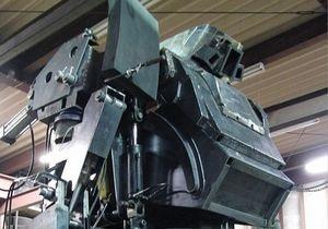 В Японии создали пятитонного робота-уборщика