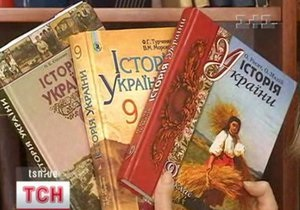 Историки Украины и России заявляют, что написать общий учебник истории нереально