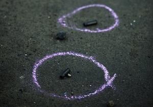 Во Франции подростка расстреляли из автомата Калашников